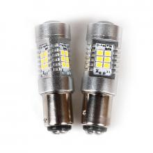 Светодиодная лампа Carlamp 4G-Series P21/5W 4G21/1157 Белого цвета